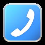 ソフトバンク光で番号追加と着信を転送する方法