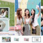 1~4万円台のおすすめの自撮りデジカメをまとめて18機種比較!!
